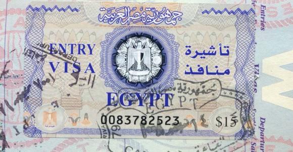 Египетская виза, которую получают по прибытию в страну