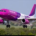 Wizz Air на два місяці відклав відкриття рейсів між Києвом та Лісабоном і Таллінном