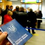 СТАЛОСЯ. Єврокомісія визнала, що Україна виконала всі умови для скасування віз. ОНОВЛЕНО