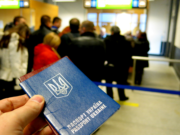 Passport_Ukraine_border_control
