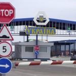 Біометричний контроль на в'їзді з Росії в Україну запрацює вже з 27 грудня