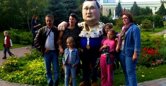 """Съемка с """"карикатурой на царя Виктора Федоровича"""""""