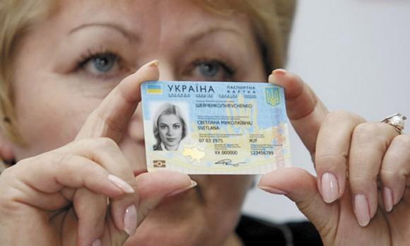Паспортна id-картка