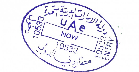 uae_passport_stamp_entry_visa_emirates