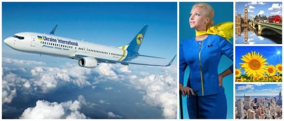 MAU_stewardess_12