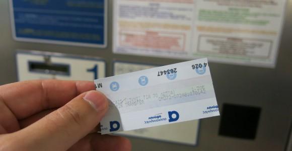 Athens subway ticket