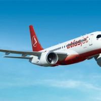 Спеціальні тарифи Atlasjet: з України в Стамбул ✈ від $110 Round Trip