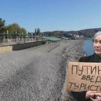 Росіяни більше не хочуть їхати в окупований Крим – у Сочі краще