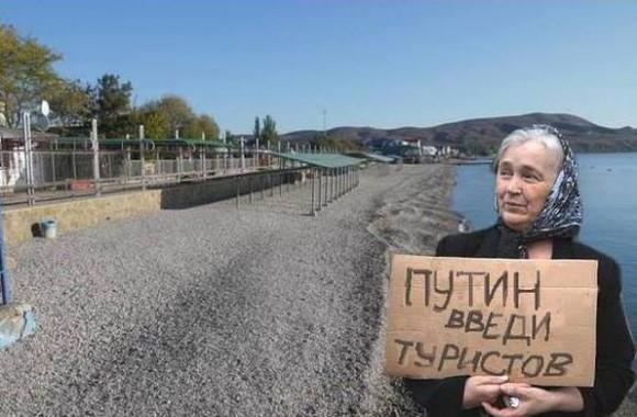 Crimea_Putin_vvedi_turistov