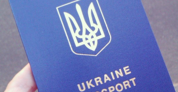 Passport_bometrical_ua