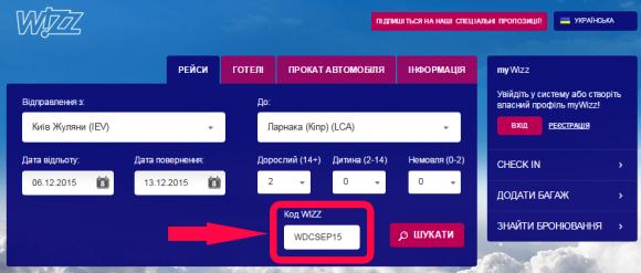 Kiev-Larnaka dec2015_1