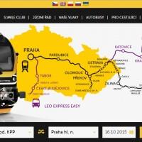 СУПЕР! Новий поїзд LEO Express везе з України в Прагу за 21 євро!