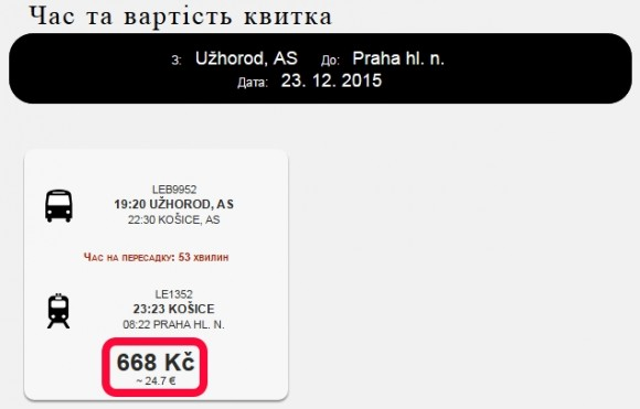 LEO Uzhhorod - Praha dec23 +2015