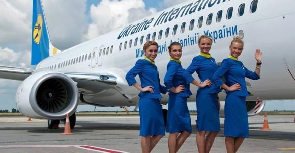 MAU stewardess 4