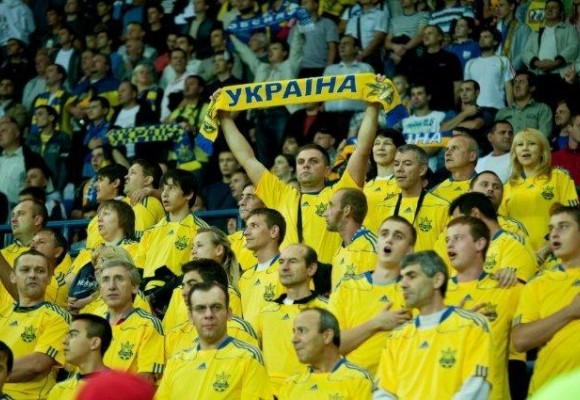 football_ukraine fans