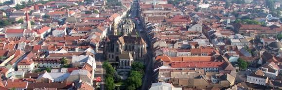 Центр Кошице і його католицький собор святої Альжбети