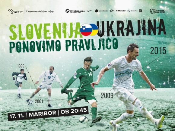 Словенці налаштовуються на реванш