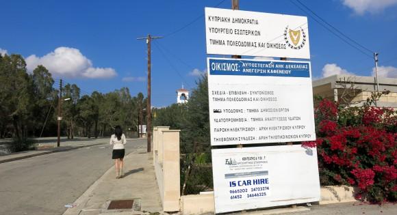 Інформаційні щити, які розповідають про кіпрський суверенітет над анклавом ?????