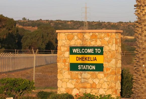 Dekelia SBA sign - Cyprus (15)