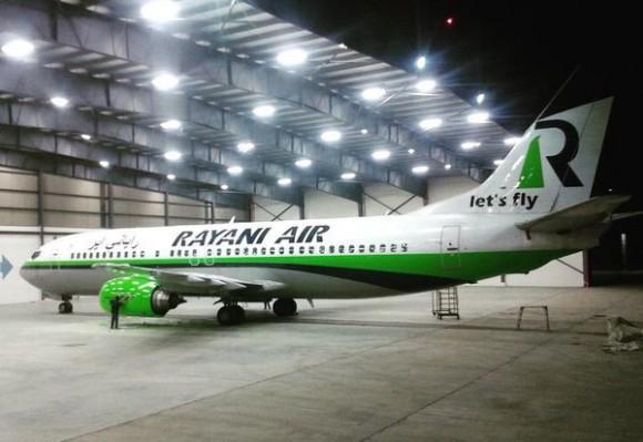 Rayani Air plane