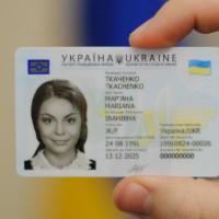 Українцям офіційно дозволили в'їжджати в Туреччину за новим внутрішнім паспортом
