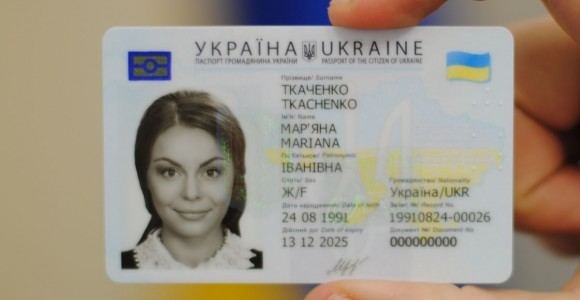 ID-картка, вона ж новий внутрішній пластиковий паспорт громадянина України