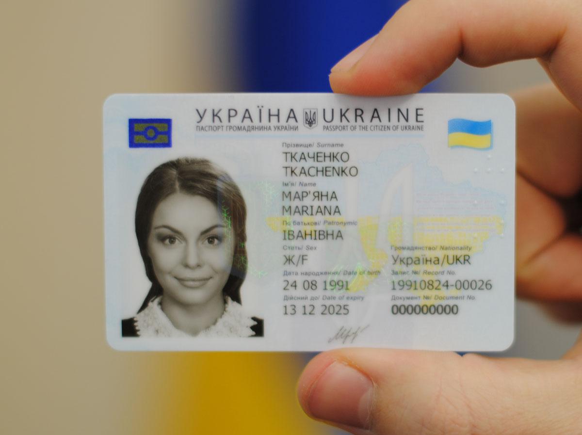 Загранпаспорт фото в украине 6