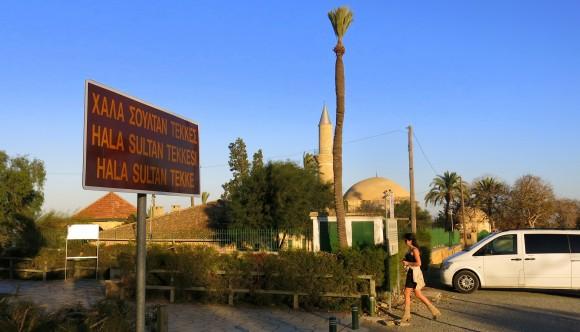 Larnaca Solt Lake - walk around - mosque Tekke (4)
