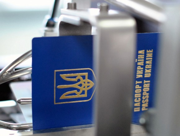 foreign passport Ukraine