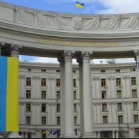 МЗС оприлюднило рекомендації громадянам України, які подорожують за кордон