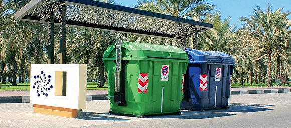 smart bin uae sharjah