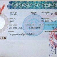 Таїланд скасував плату за одноразові туристичні візи для українців