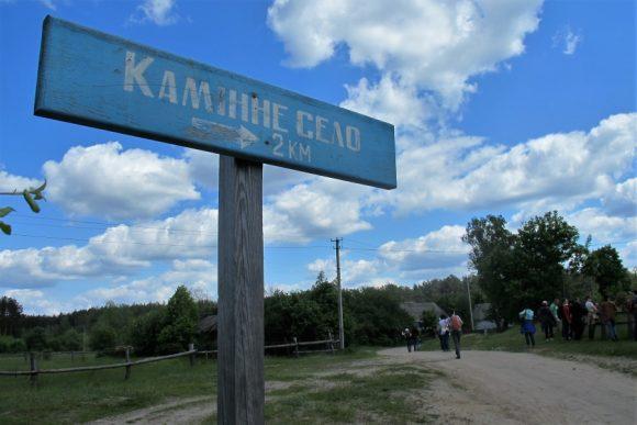 olevskyj-rayon-kamyane-selo-kaminne-kamjane-selo-3
