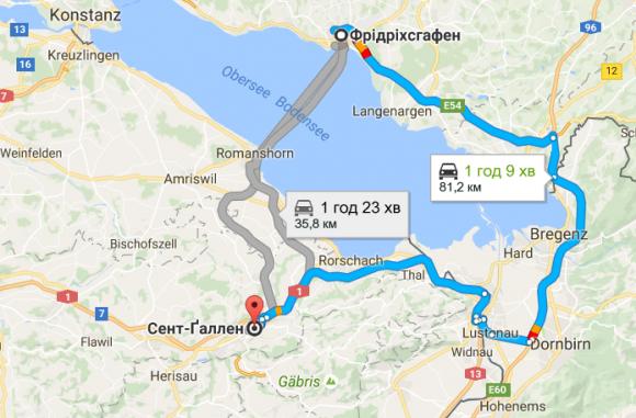st-gallen-friedrichshafen