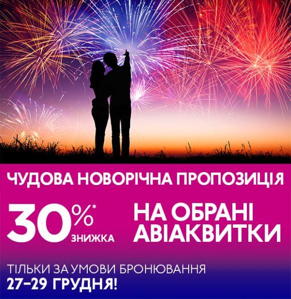 vizz-promo_ua