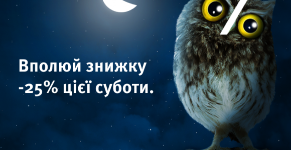 mau_night