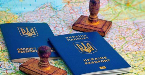 безвіз - український біометричний паспорт
