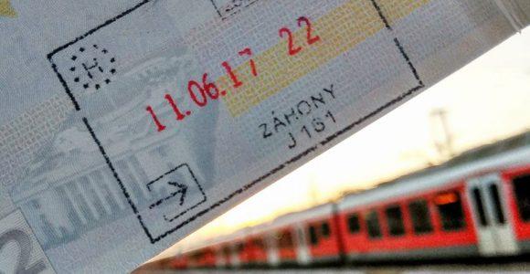 штамп кордон Угорщини Захонь 11 червня 2017