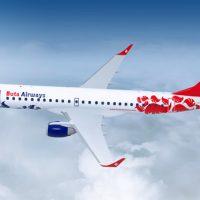 Новий лоукостер в Україні – азербайджанська Buta Airways