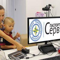 У Києві відкрився найбільший центр оформлення закордонних паспортів