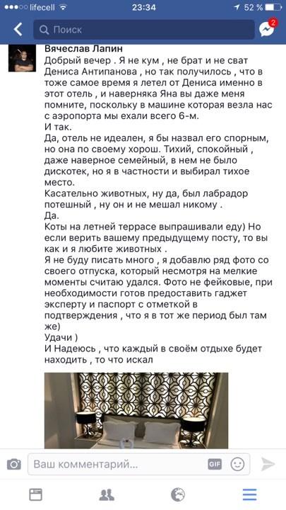 klochkovu-kinuli