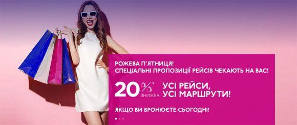 wizz_pink