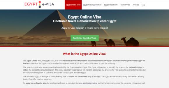 віза Єгипет онлайн
