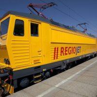 Ще один спосіб дешево доїхати до Праги: RegioJet із Закарпаття – від 18,5 євро