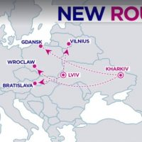 Wizz Air анонсував чотири нові маршрути з України