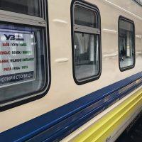 """Потяг """"чотирьох столиць"""" заповнюється на 40%, після Риги може додатися Таллінн"""