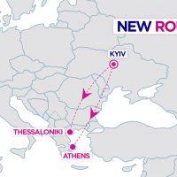 Wizz Airзапустив нові рейси з Києва – Афіни й Салоніки від 20 євро