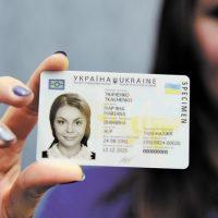 Із 1 березня 2019 року українці отримали змогу їздити в Грузію за внутрішніми ID-картками